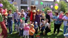 День защиты детей прошел в Доме ребенка