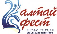 Фестиваль «АлтайФест» в этом году соберет свыше 30 участников