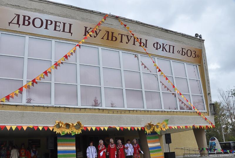Судьба ДК Бийского олеумного завода в руках администрации города