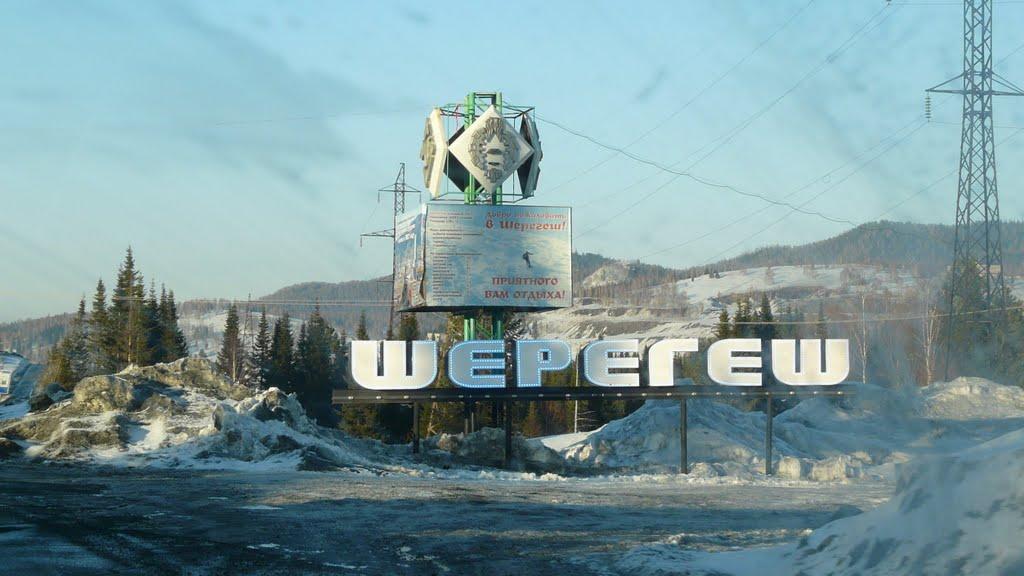 В первых числах декабря откроется новый автобусный маршрут через Бийск в Шерегеш