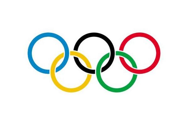 Программа VII зимней олимпиады городов Алтайского края в Бийске