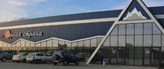 Придорожный комплекс «Горная страна» в Бийске